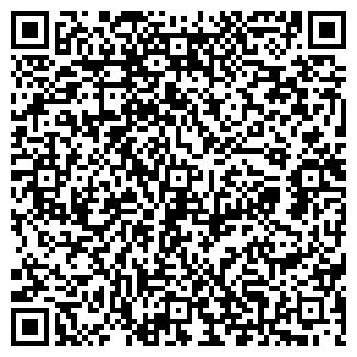 QR-код с контактной информацией организации ТОМАС