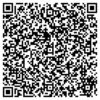 QR-код с контактной информацией организации ТРОЙКА-ОПТИМА, ООО