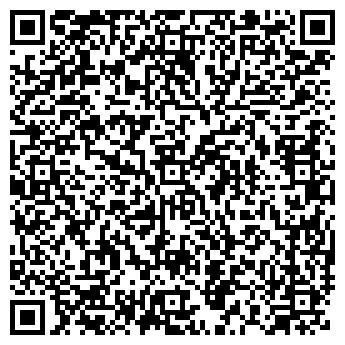 QR-код с контактной информацией организации УРАЛ-ТРЕЙД, ООО