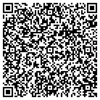 QR-код с контактной информацией организации ФЕЛИКС КОМПАНИЯ