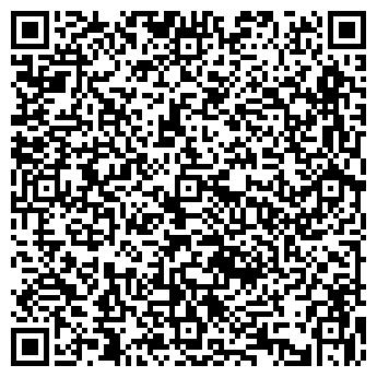 QR-код с контактной информацией организации ФОРТ-ЮНА, ООО