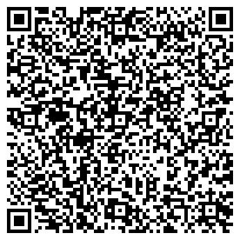 QR-код с контактной информацией организации NAYADA ЕКАТЕРИНБУРГ