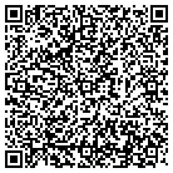 QR-код с контактной информацией организации STRATO, ЗАО