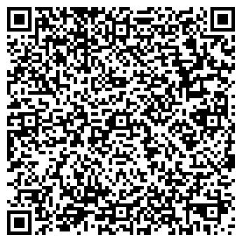 QR-код с контактной информацией организации SV, ООО