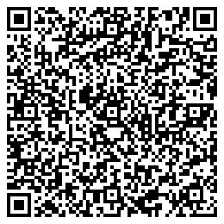 QR-код с контактной информацией организации РИМ ТД