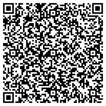 QR-код с контактной информацией организации СТО ДИВАНОВ