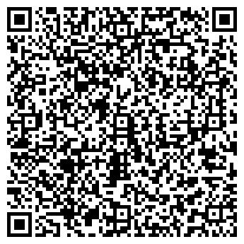 QR-код с контактной информацией организации БАЗИС КОНЦЕРН