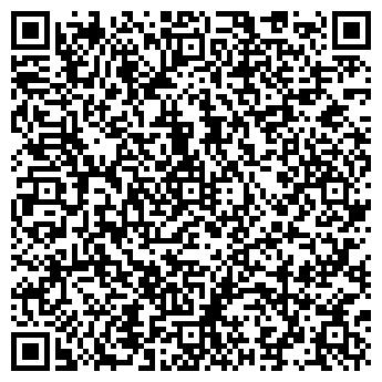 QR-код с контактной информацией организации АМБАРЧИК