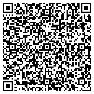 QR-код с контактной информацией организации ОМЕТА