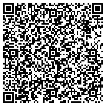 QR-код с контактной информацией организации РЕЛАКС-ТЕХНОЛОГИИ