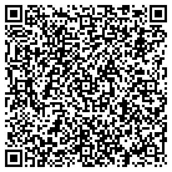 QR-код с контактной информацией организации ТЕЛЕТРОН КОМПАНИЯ