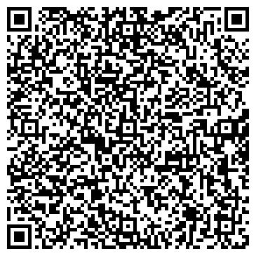 QR-код с контактной информацией организации ЭКОИНСТРУМЕНТ-УРАЛ, ООО