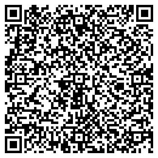 QR-код с контактной информацией организации БОЯРД