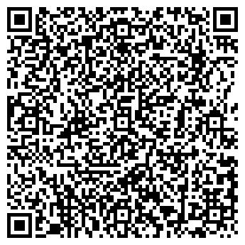 QR-код с контактной информацией организации ДИМАНТЕ-УРАЛ, ООО