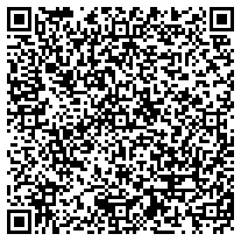 QR-код с контактной информацией организации ОФК-ЕКАТЕРИНБУРГ ТК