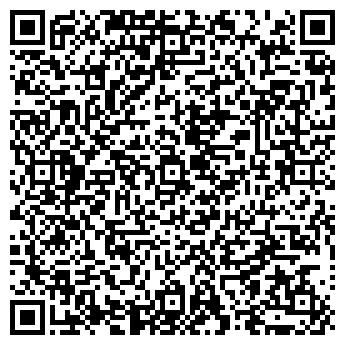 QR-код с контактной информацией организации РИАСОФТ, ООО