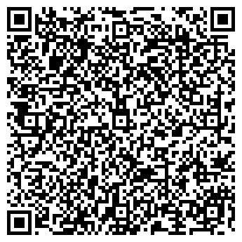 QR-код с контактной информацией организации СИНХРО-СЕРВИС, ООО