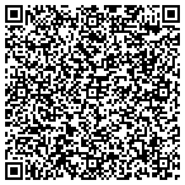 QR-код с контактной информацией организации УРАЛ ВИКТРЕЙД КОМПАНИЯ, ООО
