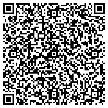 QR-код с контактной информацией организации ФАЙНТЕКС, ООО
