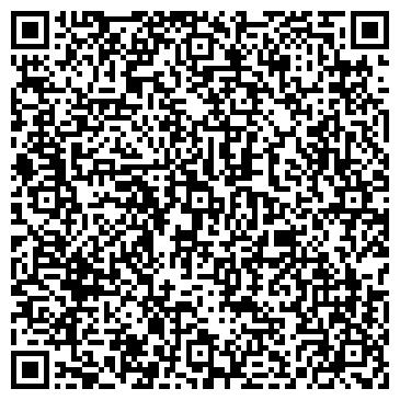 QR-код с контактной информацией организации STEINEL ТОРГОВАЯ ГРУППА