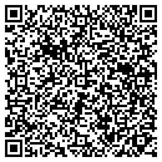 QR-код с контактной информацией организации ДЕФТ