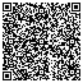 QR-код с контактной информацией организации ГОМЭР, ООО
