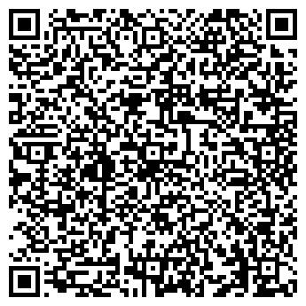 QR-код с контактной информацией организации КАНЦСЕРВИС-ТРЕЙД, ООО