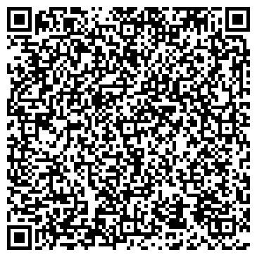 QR-код с контактной информацией организации КОМБИГ-А ТОРГОВЫЙ ДОМ, ООО