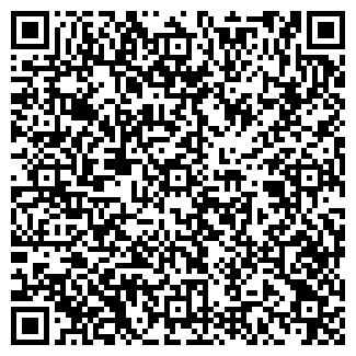 QR-код с контактной информацией организации ЛИМЕКС