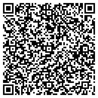 QR-код с контактной информацией организации РОСТЭП