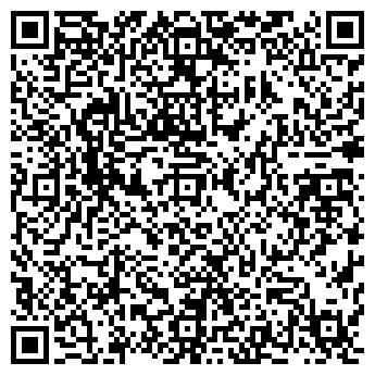 QR-код с контактной информацией организации РУБИН-3 ССП, ООО