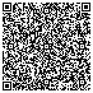 QR-код с контактной информацией организации АДАМАНТ КОМПАНИЯ, ООО
