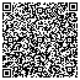 QR-код с контактной информацией организации АРКТЕН ТД