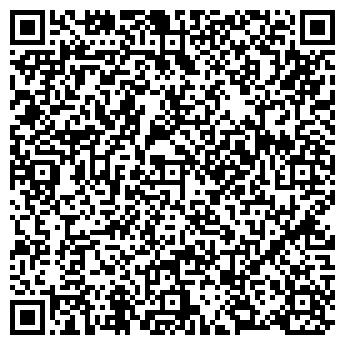 QR-код с контактной информацией организации БИМЭКС ТК, ООО