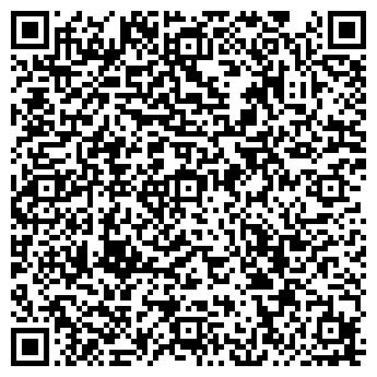 QR-код с контактной информацией организации БОГЕМИЯ СТУДИЯ