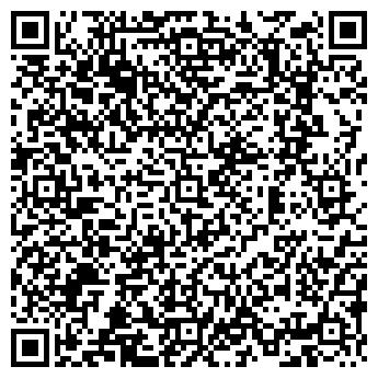 QR-код с контактной информацией организации ДЕЛЬТА-ЛИДЕР, ООО