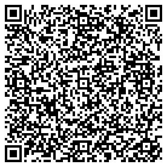 QR-код с контактной информацией организации КАЛЕВАЛА+, ООО