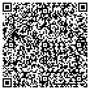 QR-код с контактной информацией организации МОЯ ПОСУДА, ООО