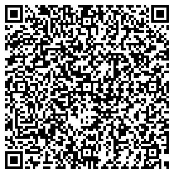QR-код с контактной информацией организации РЕСТОУРАЛ