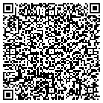 QR-код с контактной информацией организации СОЛАР, ООО