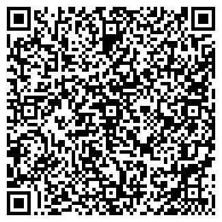 QR-код с контактной информацией организации ТЕФАЛЬ