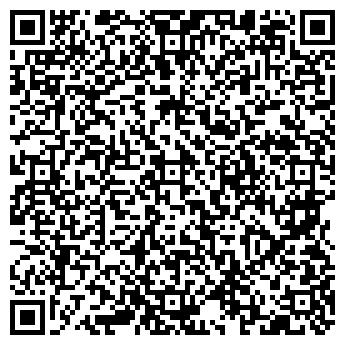 QR-код с контактной информацией организации BOHEMIA STUDIO