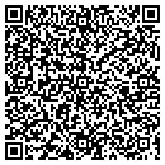 QR-код с контактной информацией организации SCOVO
