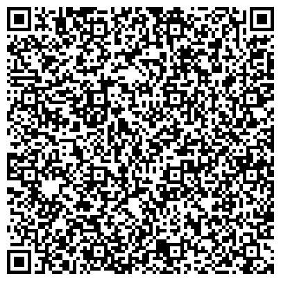 QR-код с контактной информацией организации ZEPTER-INTERNATIONAL КОМПАНИЯ ЕКАТЕРИНБУРГСКОЕ ПРЕДСТАВИТЕЛЬСТВО