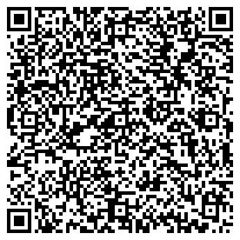QR-код с контактной информацией организации ФОРСАЖ ТД