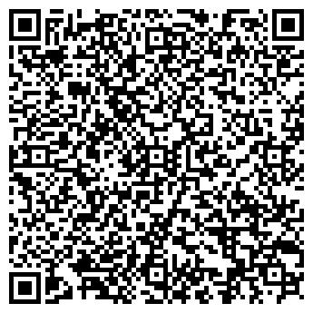 QR-код с контактной информацией организации АЛЬФА-КЕРАМИКА, ООО
