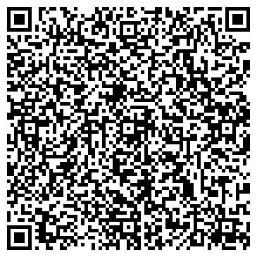 QR-код с контактной информацией организации БАРС. КЕРАМИЧЕСКИЙ ГРАНИТ, ООО