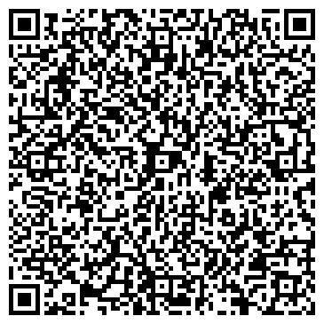 QR-код с контактной информацией организации ООО БРААС ДСК-1