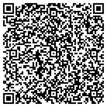 QR-код с контактной информацией организации ООО ЕВРОТАЙЛ-ДИСТРИБЬЮШН