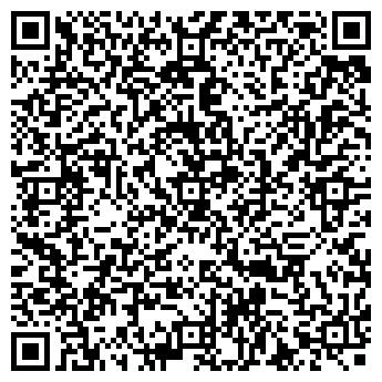 QR-код с контактной информацией организации МОНЕТА, ООО